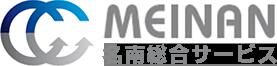 清須市の不用品回収・ゴミ屋敷・遺品・生前整理なら名南総合サービス | あま市・稲沢市・大治町